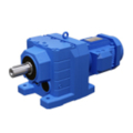 Catalog of R Series Helical Gear Motor